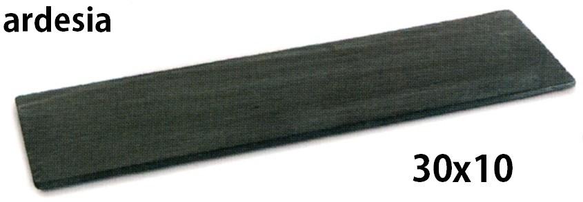 PIATTO ARDESIA cm 30x10|Novalberghiera