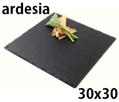 PIATTO ARDESIA cm 30x30|Novalberghiera