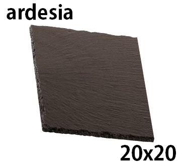 PIATTO ARDESIA cm 20x20|Novalberghiera