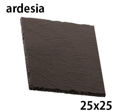 PIATTO ARDESIA cm 25x25|Novalberghiera