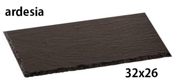 PIATTO ARDESIA cm 32,5x26,5|Novalberghiera