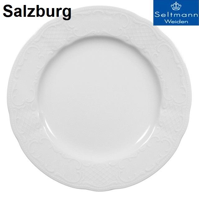 SERIE TAVOLA SALZBURG | Novalberghiera