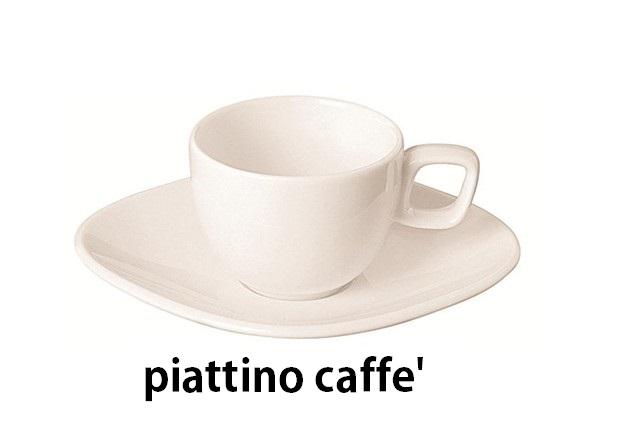 ACADEMY. P.ino ROMBO CAFFE'|Novalberghiera