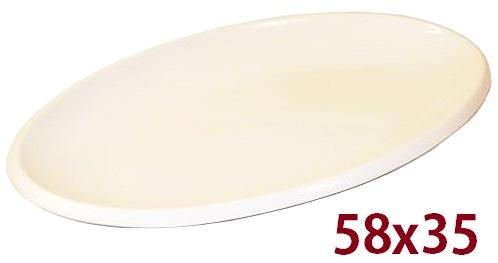 MAGNUM VASSOIO OV. 58x35 | Novalberghiera
