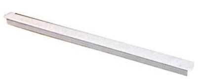 SEPARATORE INOX GN 1/4 cm 16,25|Novalberghiera