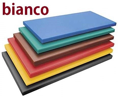 TAGLIERE BIANCO cm 50x30x2